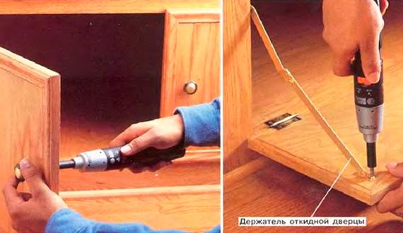 Как сделать двери на шкаф своими руками 670